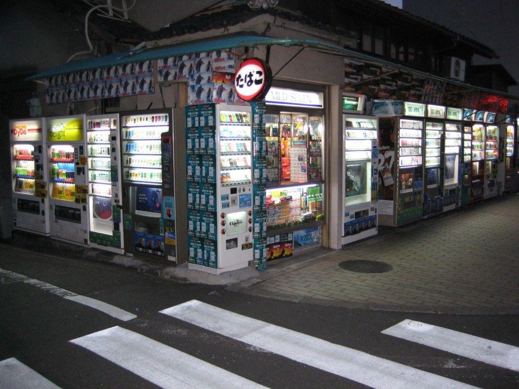 Máquinas expendedoras en Japón